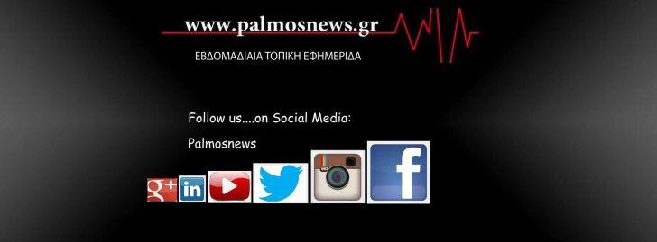 Palmos News