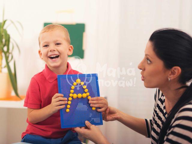 cedde2ca315b Συμβουλές Μελέτης Για Τους Διαφορετικούς Τύπους Μάθησης – Μαμά Πονάω ...