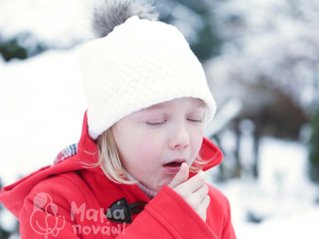 Άσθμα: Μία Νόσος Που Αλλάζει Διαρκώς …Προς Το Καλύτερο!