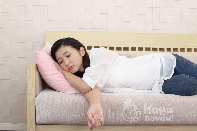 Αϋπνία Και Τρόποι Αντιμετώπισης