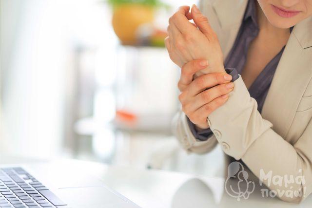 Σύνδρομο Καρπιαίου Σωλήνα: Γιατί Είναι 5 Φορές Συχνότερο Στις Γυναίκες