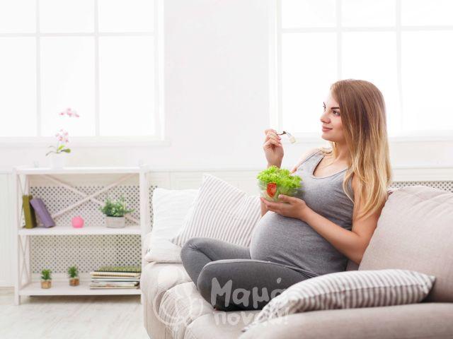 Εγκυμοσύνη & Διατροφή: Πριν, Κατά Τη Διάρκεια, Μετά