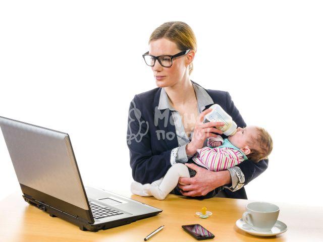 Εργαζόμενοι Γονείς Και Παιδιά