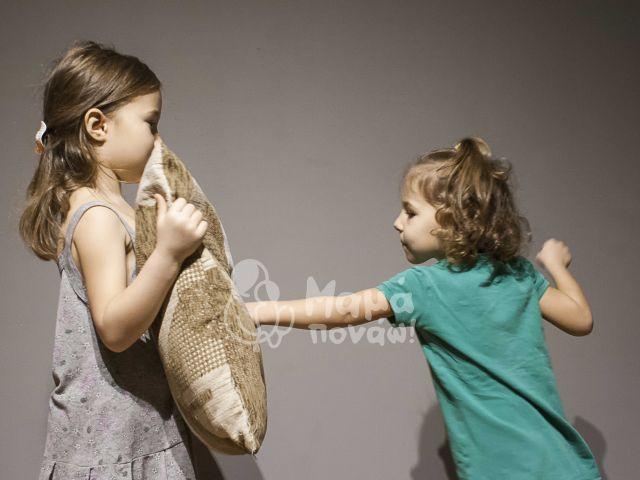 Επιθετική Συμπεριφορά Του Παιδιού