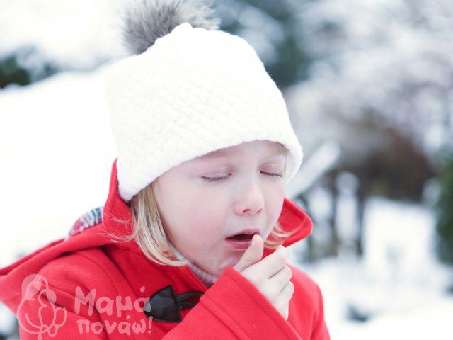 Μύθοι Και Αλήθειες Για Το Κρύο