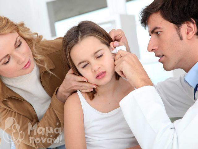 Ωτίτιδα Στα Παιδιά : όταν Το Αυτί Πονάει !