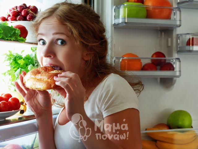 «Βοήθεια! Δεν Μπορώ Να Σταματήσω Να Τρώω!»