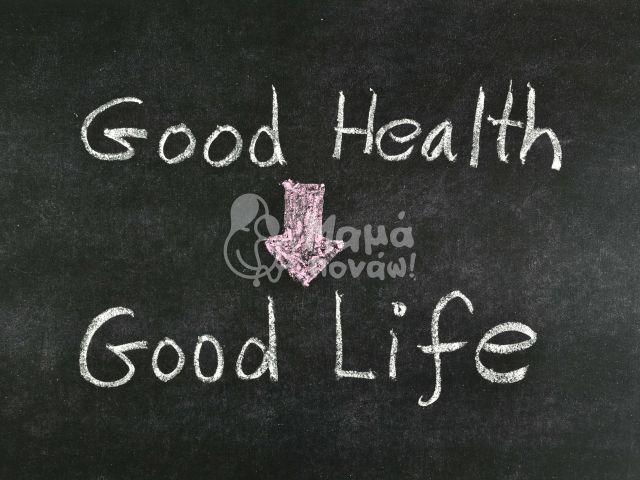 10+1 Υγιεινές Τροφές Που Κάνουν Κακό Στην Υγεία