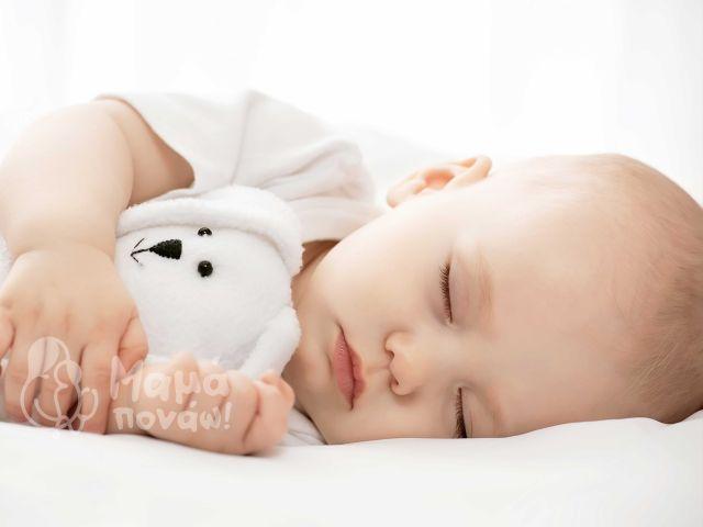 Νυχτερινή Και Ημερήσια  Ενούρηση : Όταν Το Παιδί Κατουριέται Ακόμη Επάνω Του…