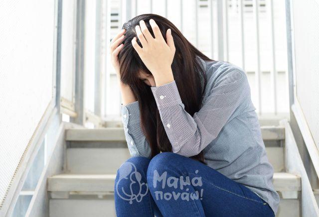 Τι Είναι Τα Ψυχοσωματικά Συμπτώματα & Γιατί Εμφανίζονται