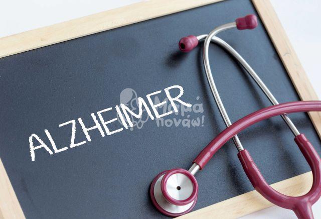 Άνοια – Νόσος Alzheimer : Βασικές Αρχές