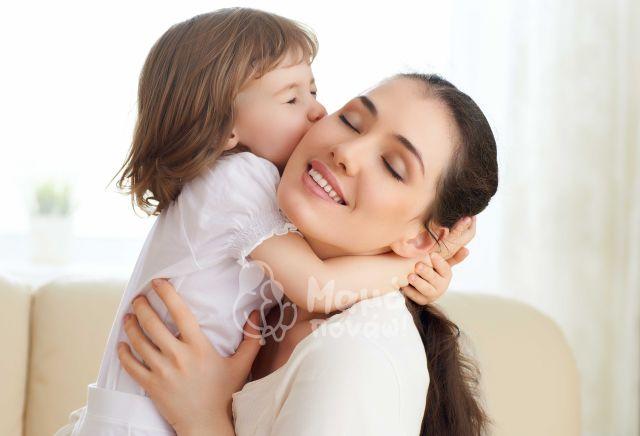 Τέλεια Μαμά ή Απλά Καλή Μαμά;