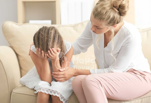 Η Απώλεια Και Το Πένθος Μέσα Από Τα Μάτια Του Παιδιού