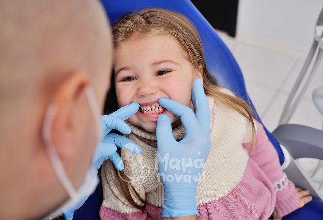 Γιατί Φοβούνται Τα Παιδιά Στον Οδοντίατρο;