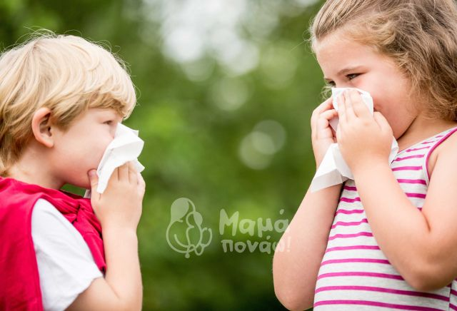 Βρογχικό Άσθμα Και Σχολείο