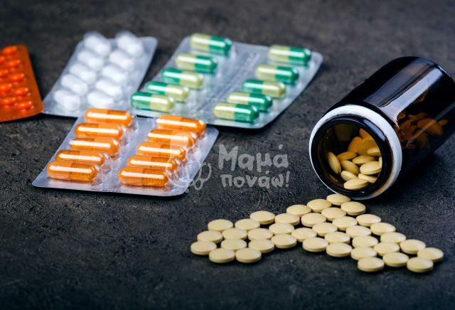 Αντισυλληπτικά Χάπια