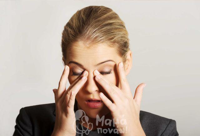 Υγεία Και Φροντίδα Των Ματιών Κατά Τη Διάρκεια Της Εγκυμοσύνης