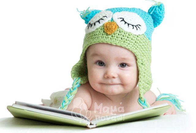 Να Διαβάζετε Στα Παιδιά Σας Από Τη Βρεφική Ηλικία