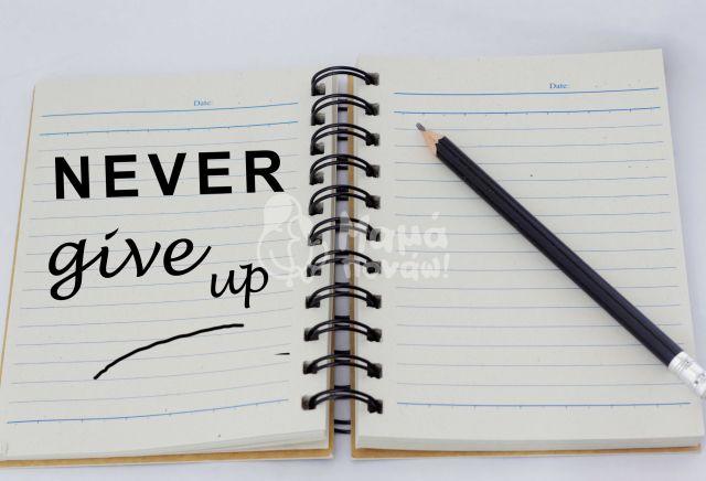 Θετική Σκέψη, Το Μυστικό Της Επιτυχίας!