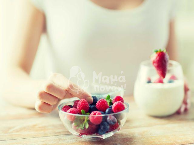 Εμμηνόπαυση: Παραμείνετε Υγιείς Με Όπλο Τη Σωστή Διατροφή!!!