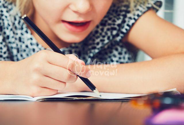 Συμβουλές Για Τη Μελέτη Των Μαθηματικών Στο Σπίτι