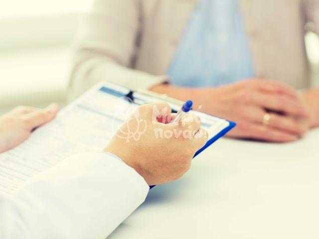 5+1 Ερωτήσεις Που Πρέπει Να Κάνετε Στον Πλαστικό Χειρουργό