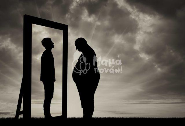 Διατροφικές Διαταραχές-Συναισθηματικά Ελλείμματα