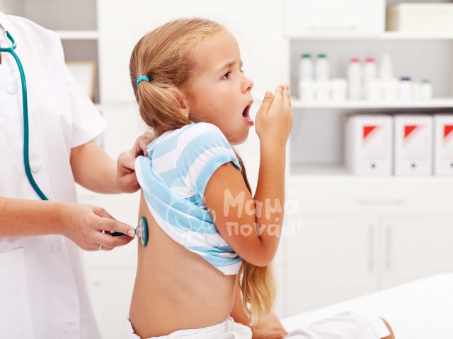 Τι Είναι Το Βρογχικό Άσθμα Και Ποιες Εξετάσεις Συστήνονται Για Τη Διάγνωση Του
