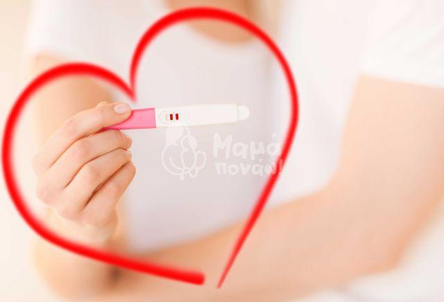 Γιατρέ Μου Πως Μπορώ Να Μείνω Έγκυος;