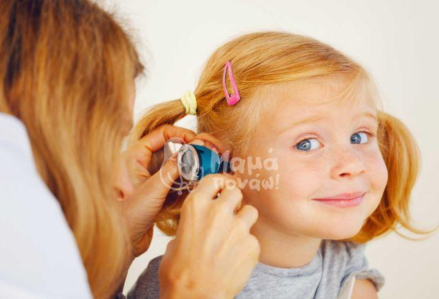 Ωτίτιδα Στα Παιδιά