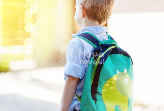 Πρακτικές Οδηγίες Για Εύκολη Προσαρμογή Στο Σχολείο