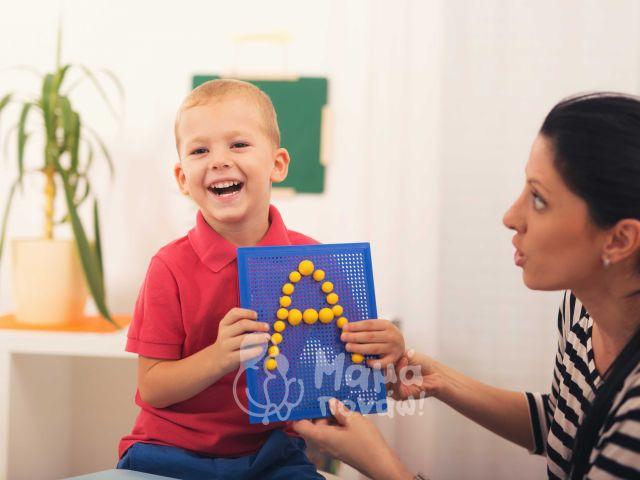 Γιατί Είναι Σημαντική Η Συμμετοχή Των Γονέων Στα Προγράμματα Αποκατάστασης Της Ομιλίας Των Παιδιών Τους Και Ποιος Ο Χρόνος Που Απαιτείται Για Την Αποκατάσταση