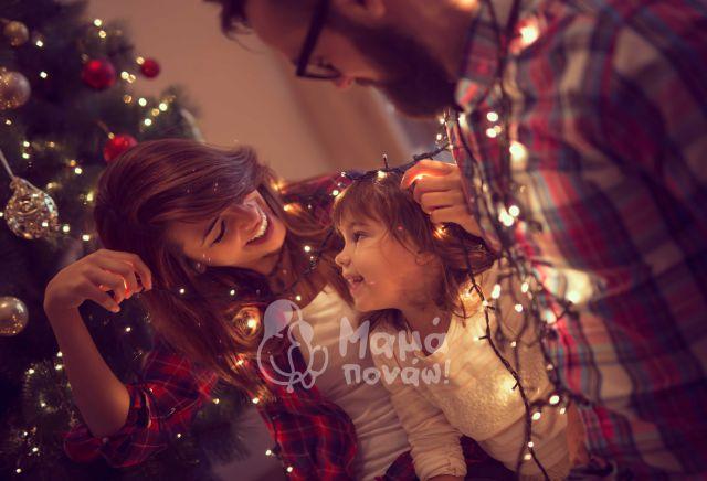 Προετοιμαστείτε Για Το Κλίμα Των Εορτών – Το Πραγματικό Νόημα Των Χριστουγέννων