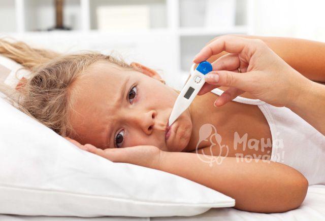 Το Παιδί Μου Έχει Πυρετό. Ανησυχώ!!!