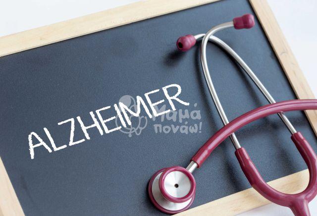 Ο Ρόλος Των Βιοδεικτών Στο Περιφερικό Αίμα Στη Διάγνωση Της Νόσου Alzheimer
