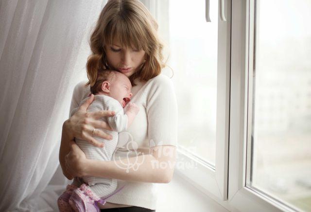Όταν Η Μητρότητα Χρωματίζεται Από Την Επιλόχειο Κατάθλιψη