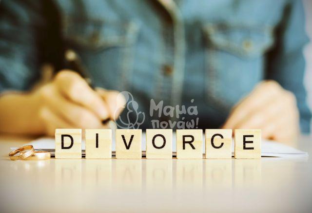 Διαζύγιο Γονέων… Ποιές Οι Αντιδράσεις Των Παιδιών Σε Κάθε Εξελικτικό Στάδιο;