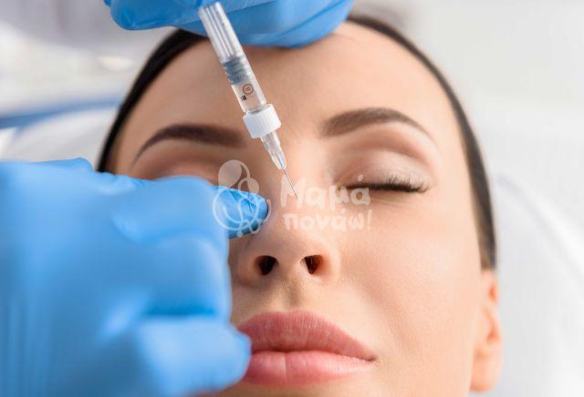 Botox – Dysport