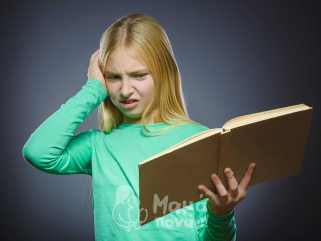Οι Ψυχολογικές Επιπτώσεις Των Μαθησιακών Δυσκολιών