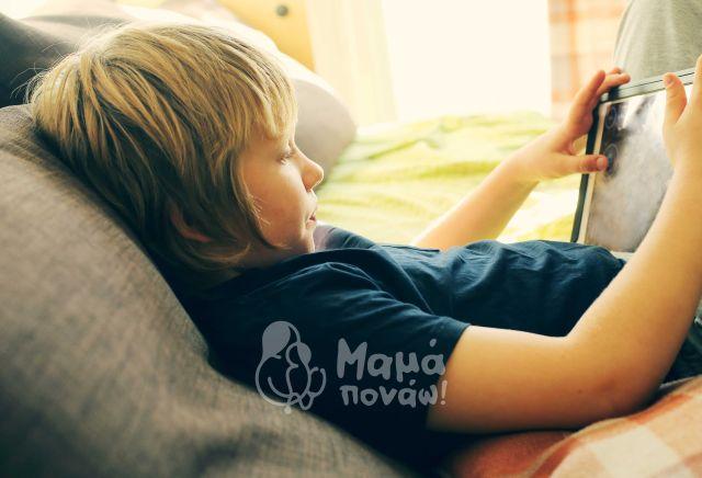 Τα Βιντεοπαιχνίδια Βοηθούν Τη Δυσλεξία;