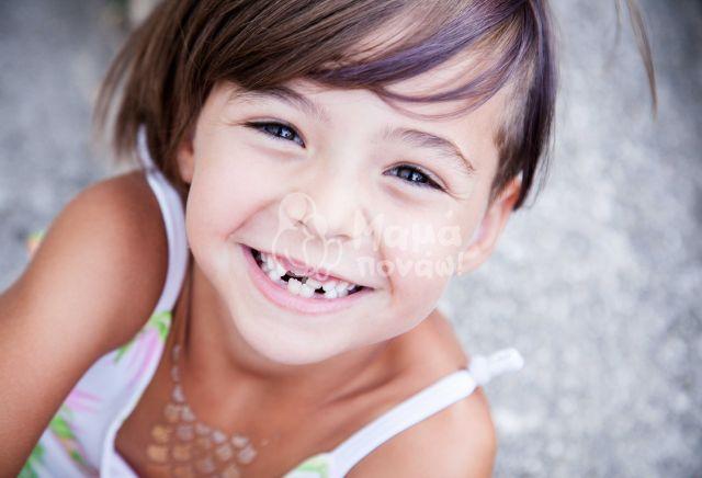 Στοματική Υγεία Των Παιδιών Και Βιταμίνη D